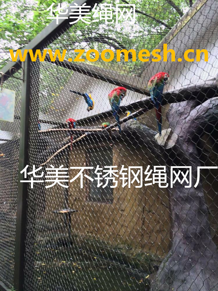 丝绳编动物_不锈钢绳网,钢丝绳网,钢丝绳编织网,动物园围网,动物笼舍 ...