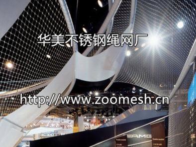 楼梯围栏防护网、展厅吊顶装饰网、桥梁防护围网