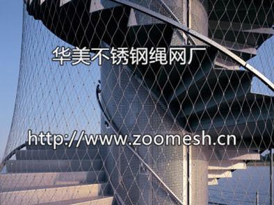 建筑幕墙装饰防护网、高空坠物防护网、游乐场安全围栏网
