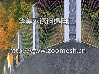 道路安全围栏网、不锈钢绳扣网、不锈钢绳网