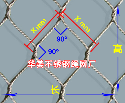 不锈钢动物笼舍网、动物围网、动物园防护网