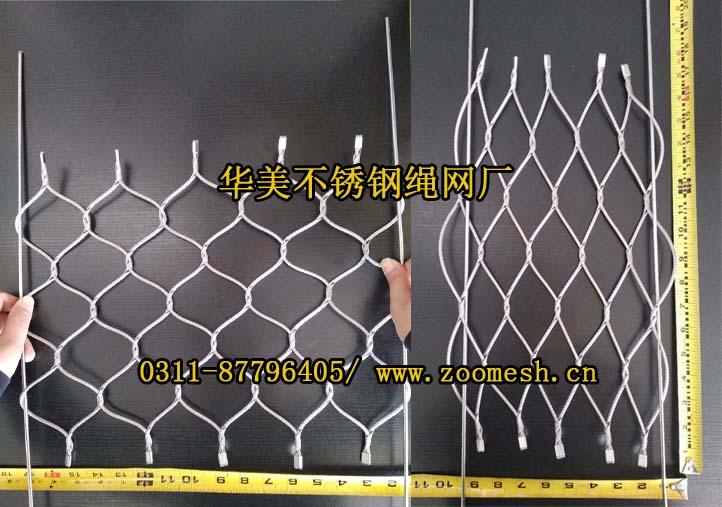 不锈钢柔性网.jpg