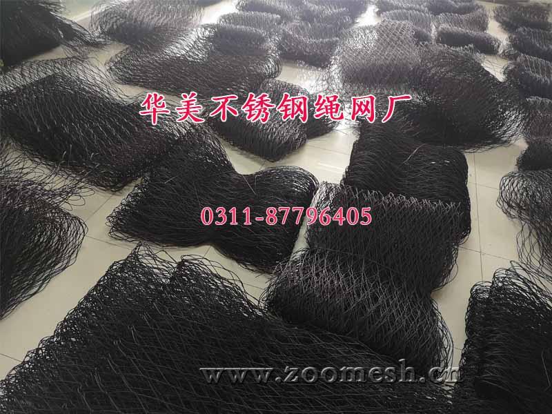黑色氧化钢丝绳围栏网.jpg